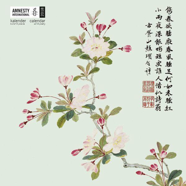 Amnesty Kalender 2018