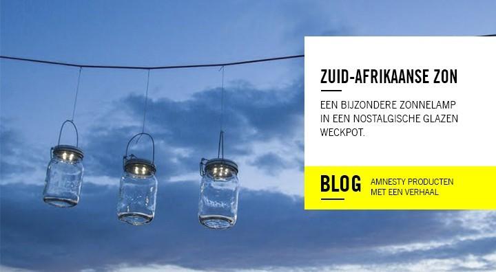 Zuid-Afrikaanse Zon